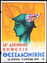 International Exhibition Thessalonica (Greek Text) by Signature - Greece. 1951