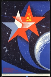 Soviet Propaganda Poster (International Space Cooperation) by S. Raev. 1978