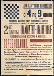 Russian Typography by Anonymous. 1934