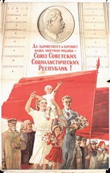 Soviet Propapanda (9 Pieces) by Various Artists. 1935 - 1945