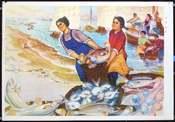 no text (Women unloading fish) by Anonymous. ca. 1965