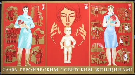 Soviet Poster (Glory to Heroic Soviet Women) by N. Babin. 1971