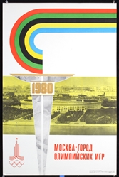 Moscow City - Olympic Games by Anonymous. 1980